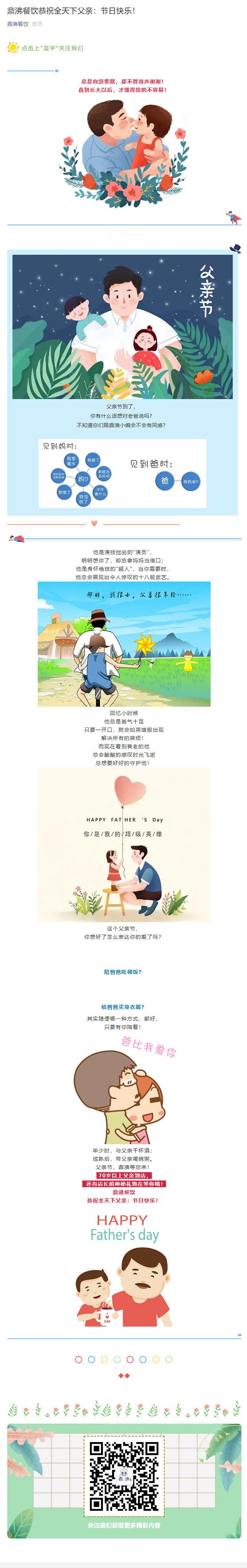 鼎沸端午特供粽,祝您端午安康!_03.jpg